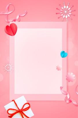 女生節粉色愛心禮盒海報 女生節 女生 文藝 愛心 禮盒 粉色 絲帶 , 女生節粉色愛心禮盒海報, 女生節, 女生 背景圖片