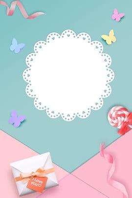 少女時代の封筒ラブキャンディポスター 女の子の日 少女 文学 愛してる キャンディ 単純な リボン 蝶 , 女の子の日, 少女, 文学 背景画像