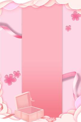 女生節剪紙風絲帶禮盒花朵海報 女生節 女生 文藝 粉色 剪紙風 絲帶 禮盒 花朵 , 女生節, 女生, 文藝 背景圖片