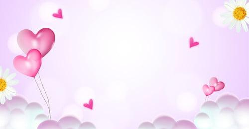 hari gadis pink purple clouds love balloons poster hari gadis gadis sastera laut awan, Hari Gadis Pink Purple Clouds Love Balloons Poster, Merah, Hari imej latar belakang