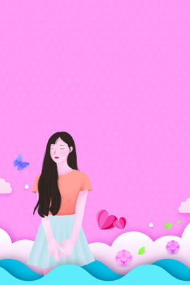 बालिका दिवस सुंदर कार्टून पोस्टर बालिका दिवस देवी महोत्सव दिल लड़की फूल 3 8 , दिवस, पोस्टर, पृष्ठभूमि पृष्ठभूमि छवि