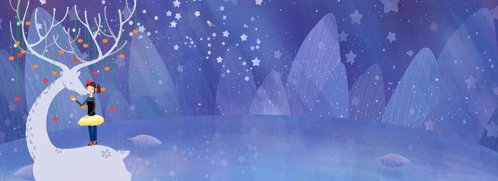 kỷ băng hà deer elf minh họa poster gió sông băng mùa đông núi lạnh cô, Họa, Quần, Cách Ảnh nền