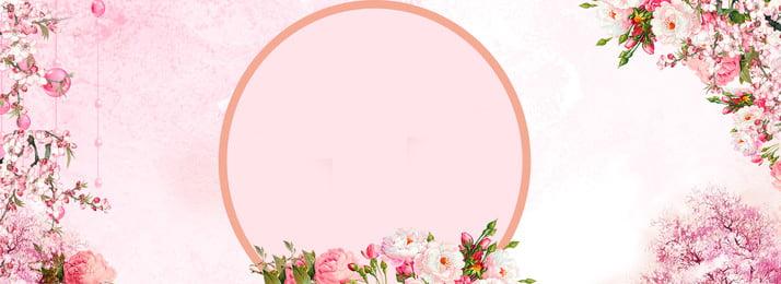 38女性の日ピンクのポスターの背景 女神祭り 女王の日 3月8日女性の日 3 8 3月8日 生花 新鮮な ピンク, 女神祭り, 女王の日, 3月8日女性の日 背景画像