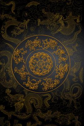 古風金黑碰撞背景 金色 黑色 古風 背景 花紋 意境 高檔 大氣 古風 , 金色, 黑色, 古風 背景圖片