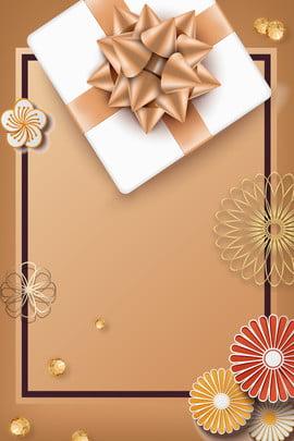 金色邀請函禮物禮盒廣告背景 金色 邀請函 禮物 禮盒 廣告 背景 金色 邀請函 禮物 禮盒 廣告 背景 , 金色, 邀請函, 禮物 背景圖片