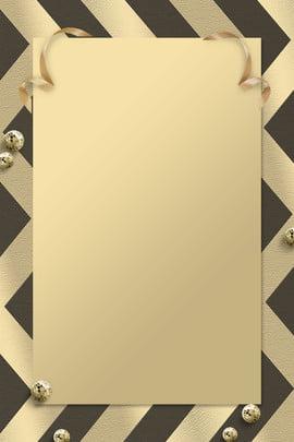 金色邀請函創意合成背景 金色 金屬 簡約 大氣 彩帶 方框 底紋 創意 合成 , 金色, 金屬, 簡約 背景圖片