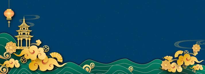 Không khí tối giản mới nền biên giới Trung Quốc Vàng Gió Origami Biên giới Bóng Phong Vàng Gió Hội Hình Nền