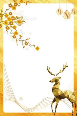 ゴールデンプラムクリスマス鹿ポスター画像 金 梅の花 鹿 クリスマス 祭り ゴージャス 金粉 折り紙 クリスマスの背景 ポスター , 金, 梅の花, 鹿 背景画像