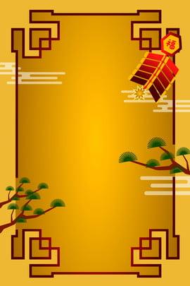 金色花朵邊框裝飾富貴背景 金色 富貴 植物 自然 花鳥 傳統 背景 邊框 裝飾 植物 祥雲 , 金色, 富貴, 植物 背景圖片