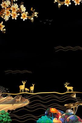 황금 minimalist 대기 부동산 화려한 검은 광고 배경 금 단순한 분위기 부동산 화려한 블랙 광고 배경 검정색 배경 , 금, 단순한, 분위기 배경 이미지