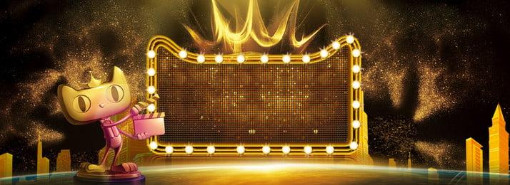 Golden Background Crown Gold Powder Creative Synthesis, Golden Background, Crown, Gold Powder, Background image