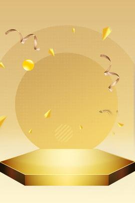 golden gradient geometric atmosphere floating decoration , Poster, Golden Gradient, Geometric Background image