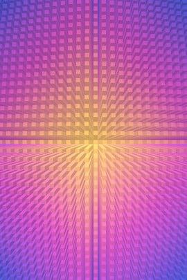 vật liệu nền gradient 3d Độ dốc 3d xi lanh ba , Lanh, Ba, Độ Ảnh nền