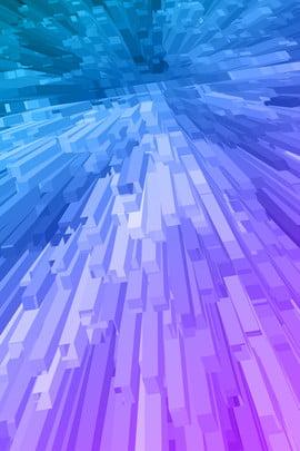 3 डी सिलेंडर रेडियल ग्रेडिएंट बैकग्राउंड क्रमिक परिवर्तन 3 डी तीन , 3 डी सिलेंडर रेडियल ग्रेडिएंट बैकग्राउंड, व्यवसाय, आयामी पृष्ठभूमि छवि