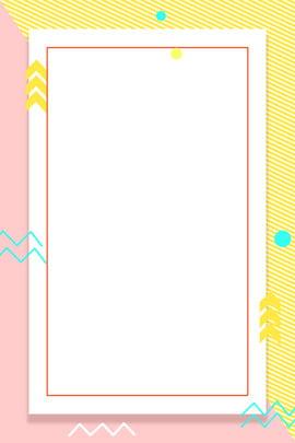 ज्यामितीय लाइन पोस्टर पृष्ठभूमि चित्रण धीरे धीरे पृष्ठभूमि पॉप हवा सरल लाइन ज्यामिति धीरे धीरे , आरेख, हवा, सरल पृष्ठभूमि छवि