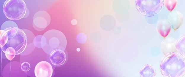 漸變色唯美紫色泡泡氣球氛圍海報 漸變色 唯美 紫色 泡泡 氣球 氛圍 夢幻 海報, 漸變色唯美紫色泡泡氣球氛圍海報, 漸變色, 唯美 背景圖片