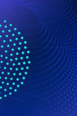 創意合成漸變色背景 漸變色 藍色 波點 紋理 紋路 撞色 立體 空間 簡約 , 漸變色, 藍色, 波點 背景圖片