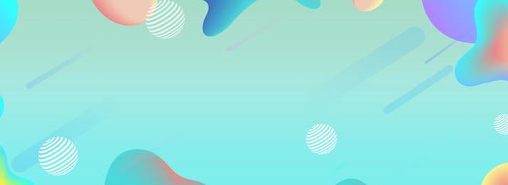 latar belakang kecerunan sintetik kreatif kecerunan warna mudah bentuk cecair pusingan mudah sintesis, Latar Belakang Kecerunan Sintetik Kreatif, Kecerunan, Warna imej latar belakang
