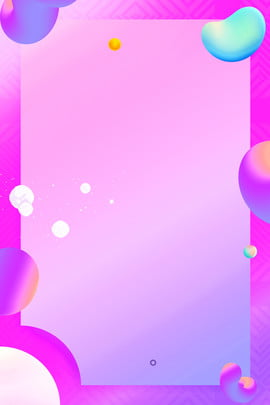 gradient fluid abstract pattern line , Colorful, Gradient, Fluid Background image