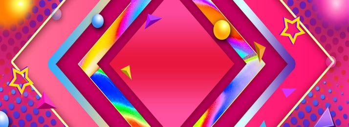 漸變幾何海報橫幅漸變, 幾何, 漸變, 海報橫幅 背景圖片