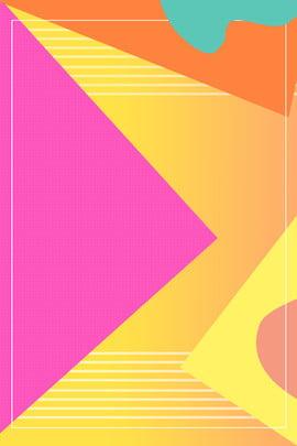 漸變幾何創意合成背景 漸變 幾何 簡約 線條 條紋 形狀 邊框 創意 合成 , 漸變, 幾何, 簡約 背景圖片