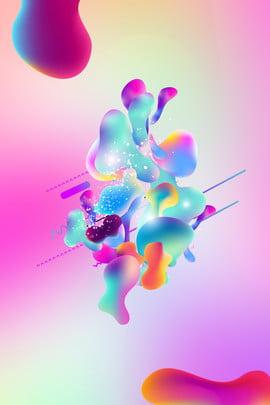 रचनात्मक सिंथेटिक तरल अमूर्त क्रमिक परिवर्तन क्रमिक तरल , परिवर्तन, क्रमिक, डी पृष्ठभूमि छवि