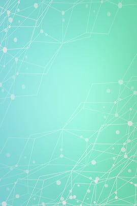 धीरे धीरे हरे रंग की विज्ञापन पृष्ठभूमि क्रमिक परिवर्तन ग्रीन विज्ञापन पृष्ठभूमि क्रमिक परिवर्तन ग्रीन विज्ञापन पृष्ठभूमि हरे , पृष्ठभूमि, धीरे-धीरे हरे रंग की विज्ञापन पृष्ठभूमि, परिवर्तन पृष्ठभूमि छवि