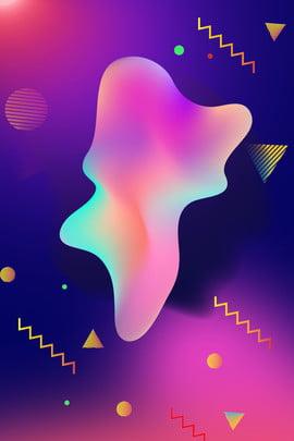Polygon Gradient Laser 背景画像