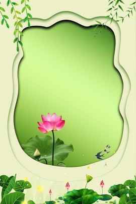 gradient origami lotus green border bối cảnh h5 Độ dốc hoa sen mùa , Dốc, Hoa, Quốc Ảnh nền