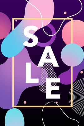 漸變流行的另類狂歡節 , 顏色, 海報, 紫色 背景圖片