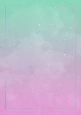 グラデーションピンクブルースタードット背景 グラデーション 粉 ミントグリーン クラウド 星 文学 単純な , グラデーション, 粉, ミントグリーン 背景画像
