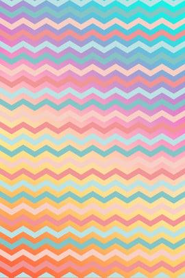 gradient dòng phổ nền Độ dốc màu cầu , Dốc, Màu, Cách Ảnh nền