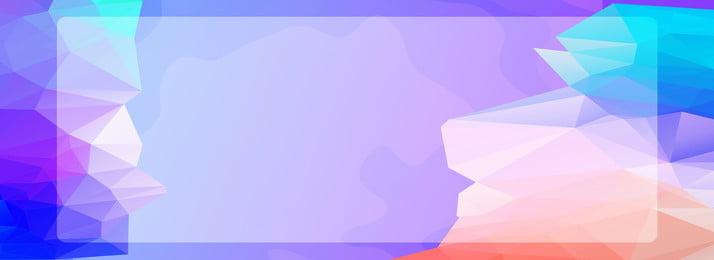 カラーグラデーションの背景素材 グラデーション 単純な ブルー 色 バックグラウンド 文学 新鮮な グラデーション 単純な ブルー 背景画像