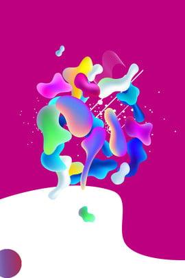रचनात्मक सिंथेटिक तरल अमूर्त क्रमिक परिवर्तन ब्याह द्रव ढाल , ढाल, क्रमिक, परिवर्तन पृष्ठभूमि छवि