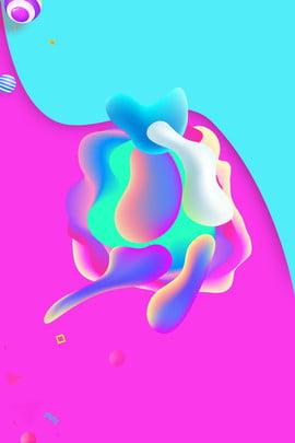 रचनात्मक सिंथेटिक तरल अमूर्त क्रमिक परिवर्तन ब्याह आकार तरल तरल सार , पृष्ठभूमि, 3, डी पृष्ठभूमि छवि