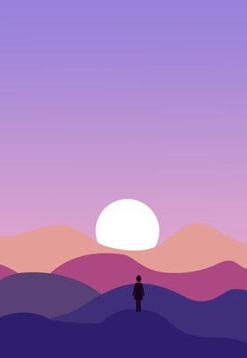 posisi gradient sunrise mountain city kecerunan matahari terbit julat gunung bandar , Terbit, Julat, Gunung imej latar belakang