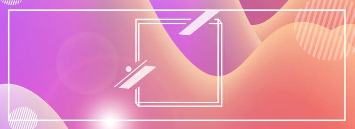 背景ポスター グラデーション 暖かい色 泡 化粧品 ポスター バックグラウンド バナー, グラデーション, 暖かい色, 泡 背景画像