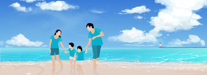 바다로 여행하는 가족 졸업식 바다의 가족 청소년 해외 여행 여행 가족 청소년 기념 여행 졸업, 가족, 청소년, 해외 배경 이미지
