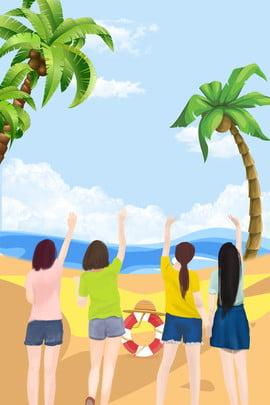 畢業旅行海灘陽光背景 畢業 旅行 海灘 陽光背景 椰子樹 沙灘 游泳圈 海水 畢業啦 旅遊 , 畢業, 旅行, 海灘 背景圖片