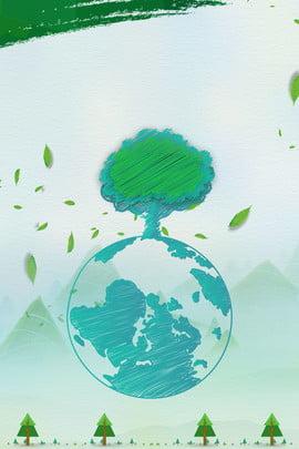 Doodle Arbor Day Sáng tác Thành phần Poster Graffiti Ngày hội trồng Xanh Bảo Môi Hình Nền