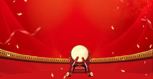 grande inauguração chinesa gongos e tambores vermelho cartaz inauguração abrindo abra a porta abrindo, Grande Inauguração Chinesa Gongos E Tambores Vermelho Cartaz, Um, Antigo Imagem de fundo