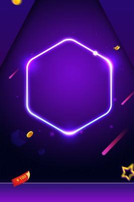 グランドオープンパープルライト効果ポスター グランドオープン オープニング ドアを開ける 大きな掘り出し物を開く 紫色の光の効果 金貨 単純な , グランドオープン, オープニング, ドアを開ける 背景画像