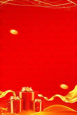 poster khai trương ruy băng vàng khai trương khai trương mở , Một, Poster Khai Trương Ruy Băng Vàng, Vàng Ảnh nền