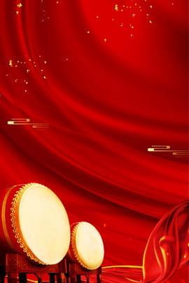 भव्य उद्घाटन गोंग ड्रम लाल रेशम पोस्टर भव्य उद्घाटन खोला दरवाजा खोलो बड़ा , रेशम, वातावरण, चीनी पृष्ठभूमि छवि