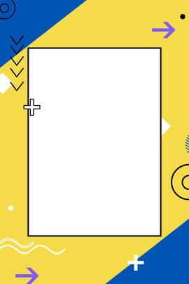 기하학적 디자인 배경 그래픽 배경 기하학적 배경 할인 , 그래픽, 배경, 기하학 배경 이미지