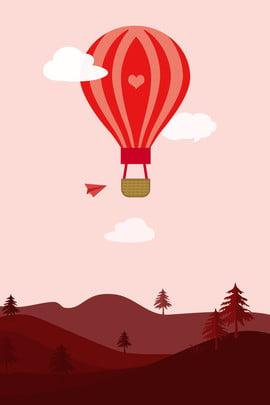 열기구 별 축제 발렌타인 데이 포스터 그래픽 디자인 기울기 열기구 흰 구름 항공기 중국 , 발렌타인, 데이, 사랑 배경 이미지