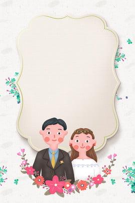 reka bentuk grafik latar belakang pelawaan perkahwinan perkahwinan reka bentuk grafik perkahwinan perkahwinan jemputan , Dicat, Pesawat, Jpa imej latar belakang