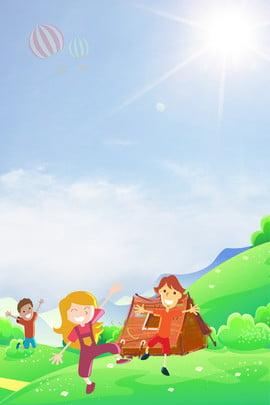 國際友誼日清新海報背景 草地 天空 孩童 氣球 陽光 白雲 草地 簡約 清新 , 國際友誼日清新海報背景, 草地, 天空 背景圖片