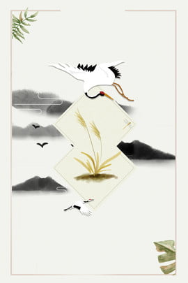 灰色のエレガントな創造的な白い露の装飾の背景 グレー クレーン 飛んでいる鳥 デコレーション 優雅な 白い露 バックグラウンド アート , グレー, クレーン, 飛んでいる鳥 背景画像