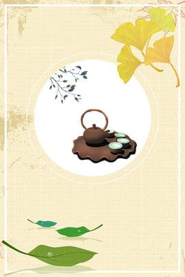 회색 계절 차 배경 회색 계절 계절 장식 은행 나무 나뭇잎 식물 자연 환경 , 회색, 계절, 계절 배경 이미지